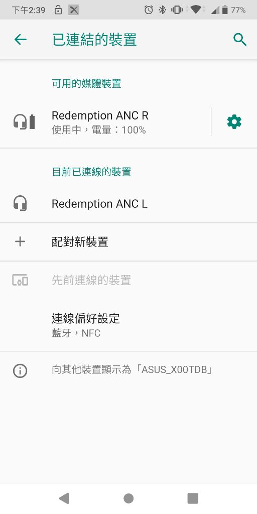 MARLEY Redemption ANC降噪真無線藍牙耳機-高通QCC 5124高階晶片,降噪加持純淨音質體驗再升級 - 34