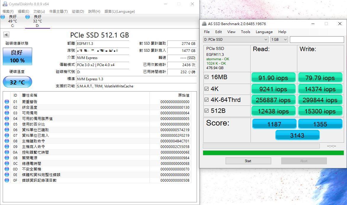 ASSSD_1.JPG
