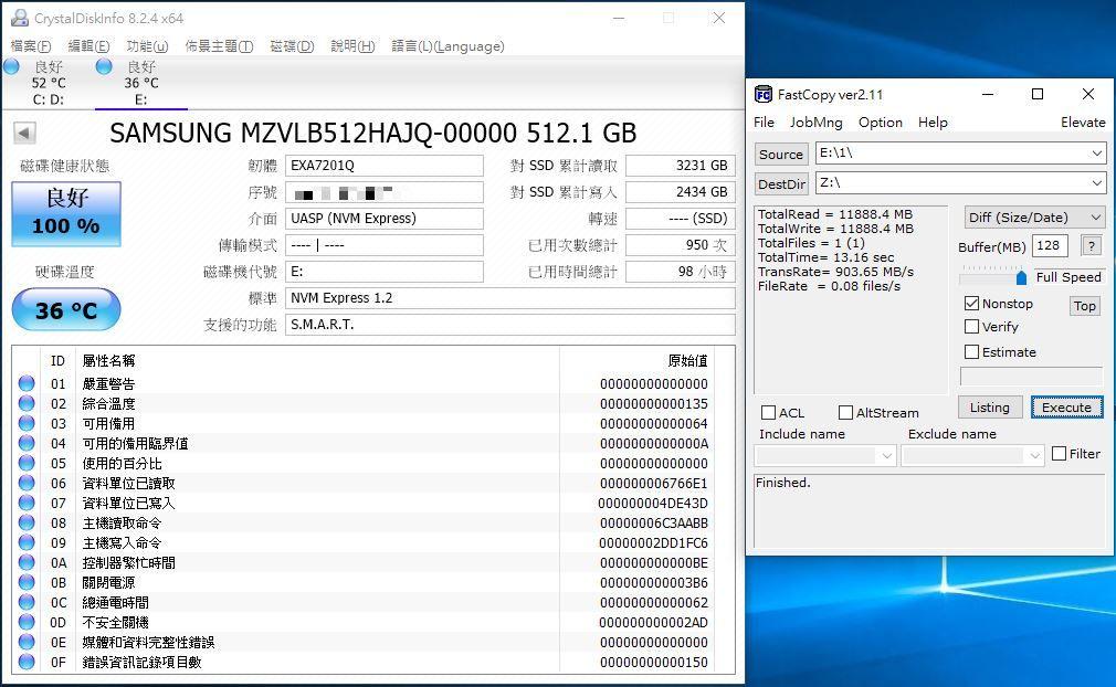 OWC Envoy Pro EX with USB-C M.2 NVMe PCIe SSD外接盒-效能表現與散熱效果優異,高速行動固態硬碟輕鬆DIY