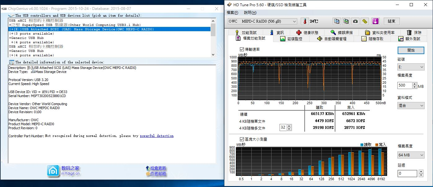 HDTune_Mix.JPG