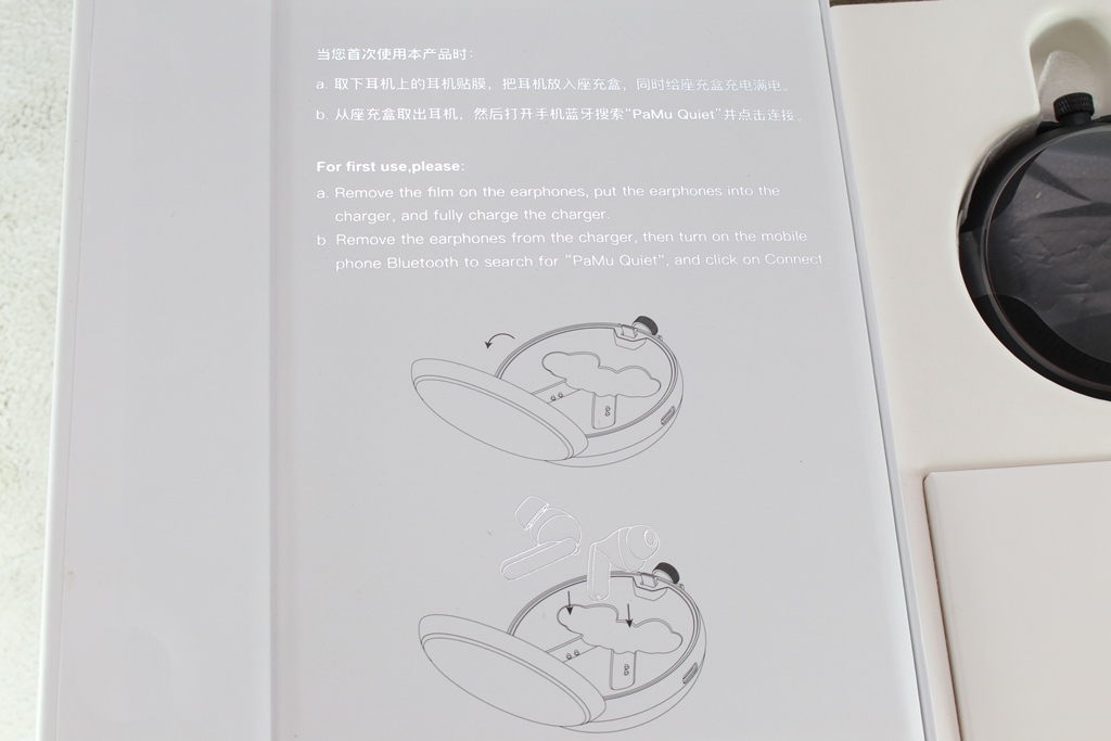 PaMu Quiet ANC主動降噪真無線藍牙耳機-雙晶片降噪,更搭載通透模式與超大10mm驅動單體 - 12