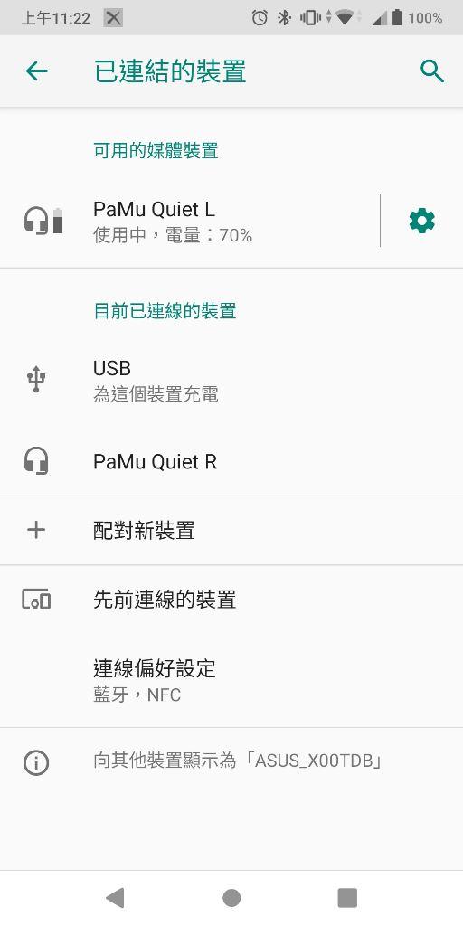 PaMu Quiet ANC主動降噪真無線藍牙耳機-雙晶片降噪,更搭載通透模式與超大10mm驅動單體 - 41