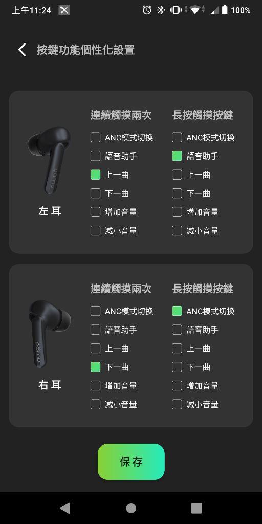 PaMu Quiet ANC主動降噪真無線藍牙耳機-雙晶片降噪,更搭載通透模式與超大10mm驅動單體 - 52
