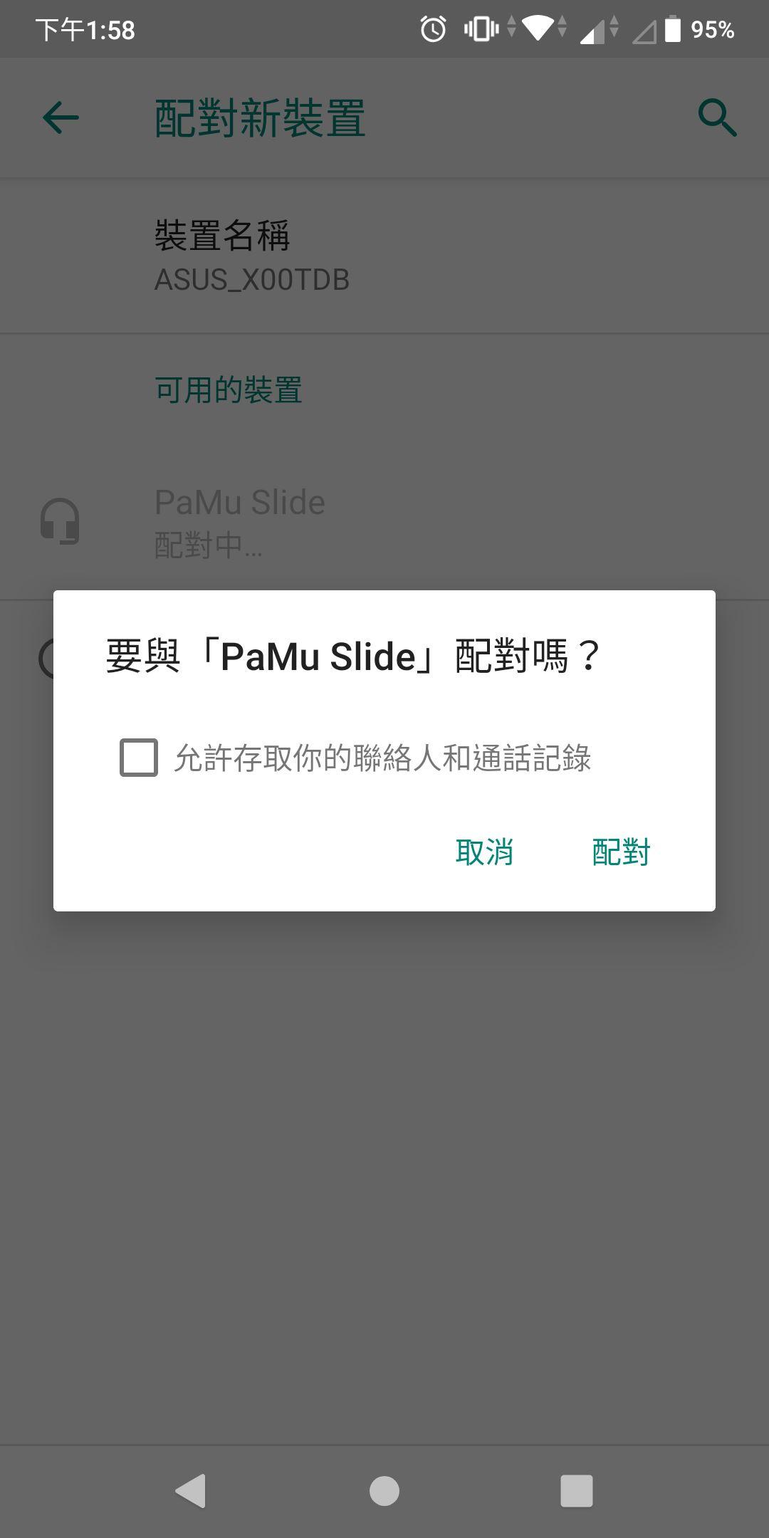 Screenshot_20190928-135822.jpg