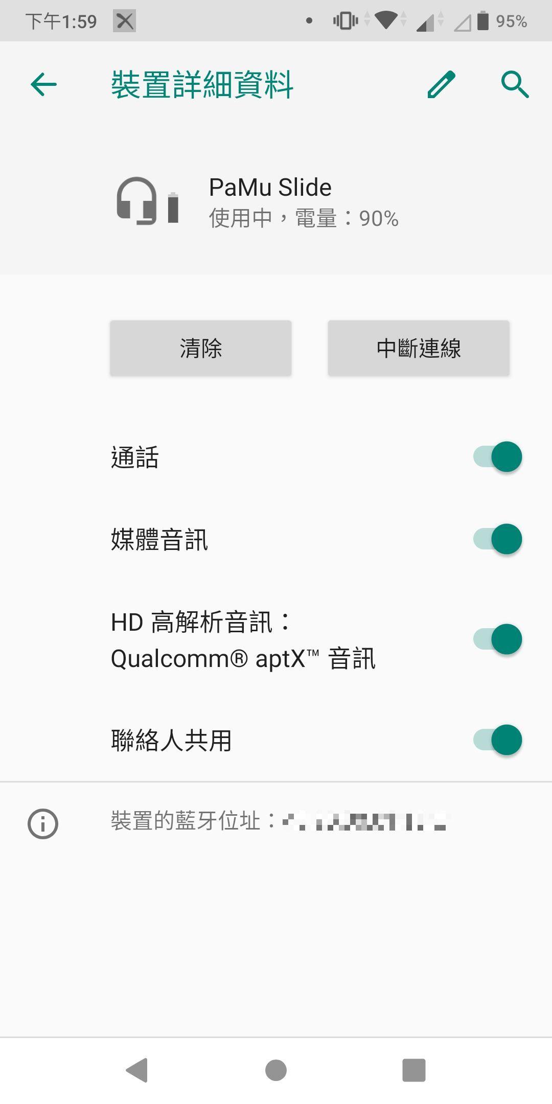 Screenshot_20190928-135955.jpg