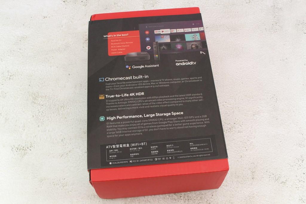 雷爵RockTek G1 4K HDR電視盒-無痛升級Google授權Android TV系統,語音助理免動手 - 8