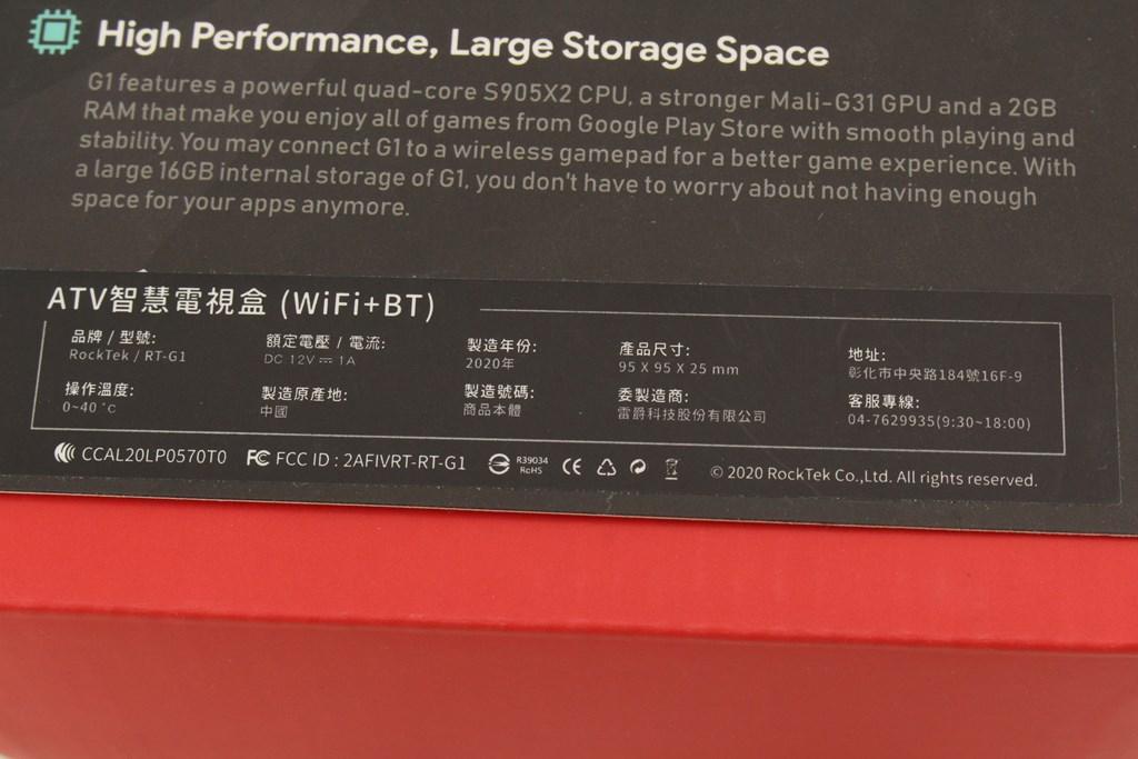 雷爵RockTek G1 4K HDR電視盒-無痛升級Google授權Android TV系統,語音助理免動手 - 10