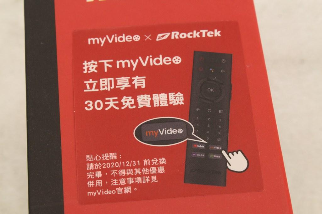 雷爵RockTek G1 4K HDR電視盒-無痛升級Google授權Android TV系統,語音助理免動手 - 12