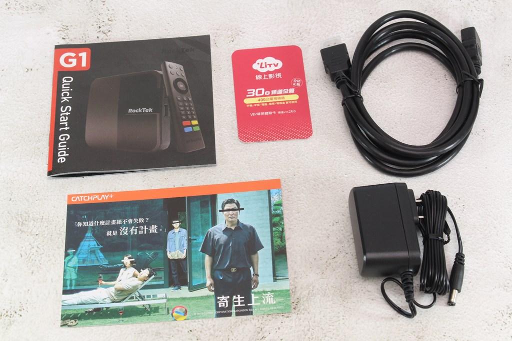 雷爵RockTek G1 4K HDR電視盒-無痛升級Google授權Android TV系統,語音助理免動手 - 16