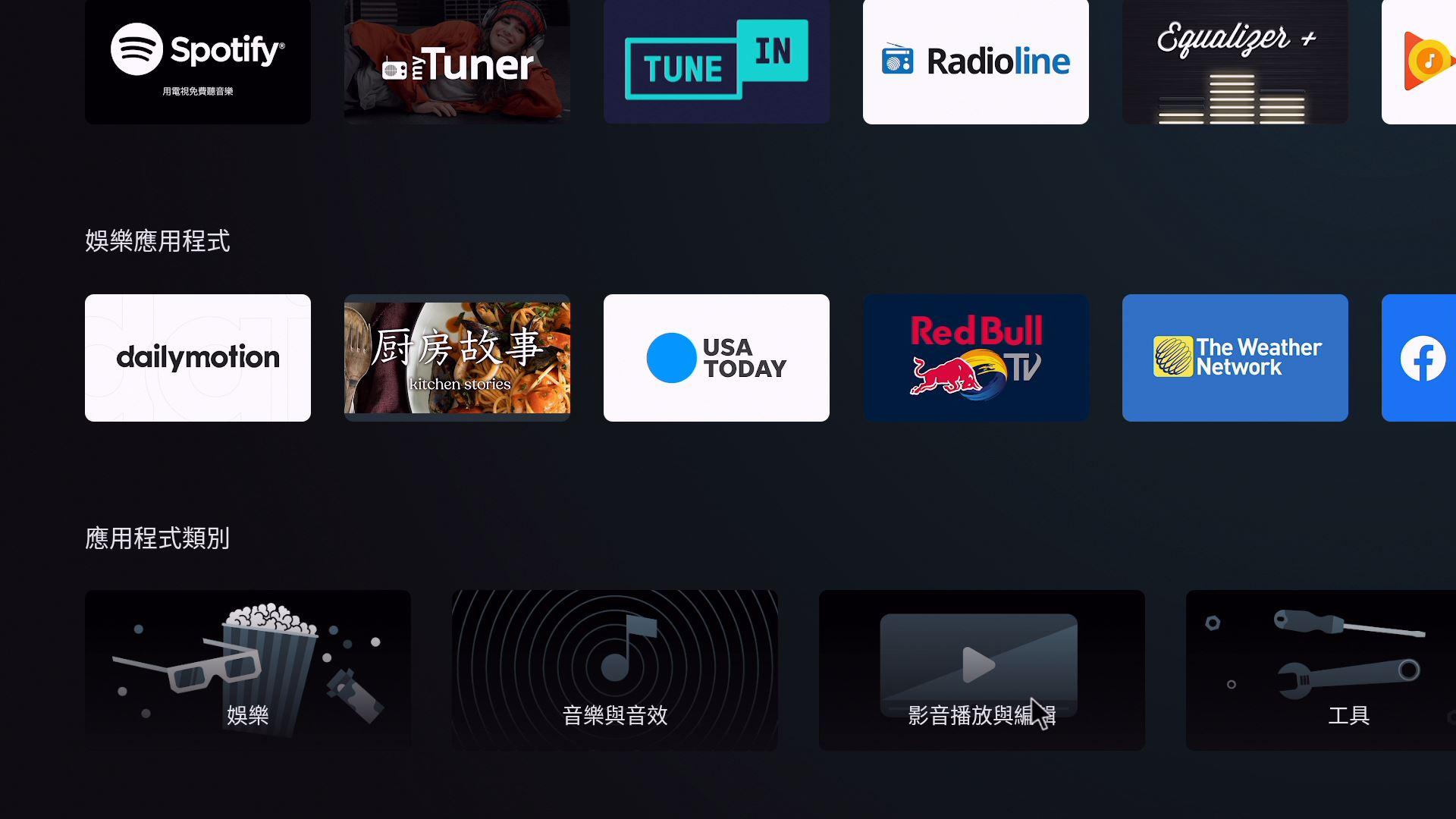 雷爵RockTek G1 4K HDR電視盒-無痛升級Google授權Android TV系統,語音助理免動手 - 44