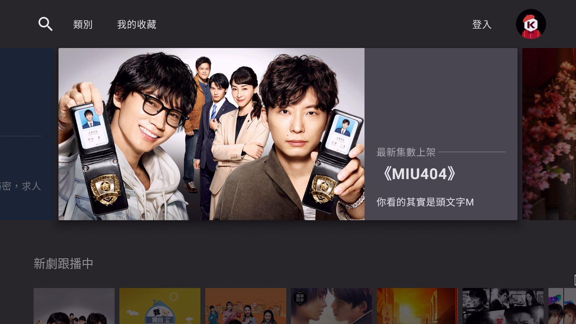 雷爵RockTek G1 4K HDR電視盒-無痛升級Google授權Android TV系統,語音助理免動手 - 66