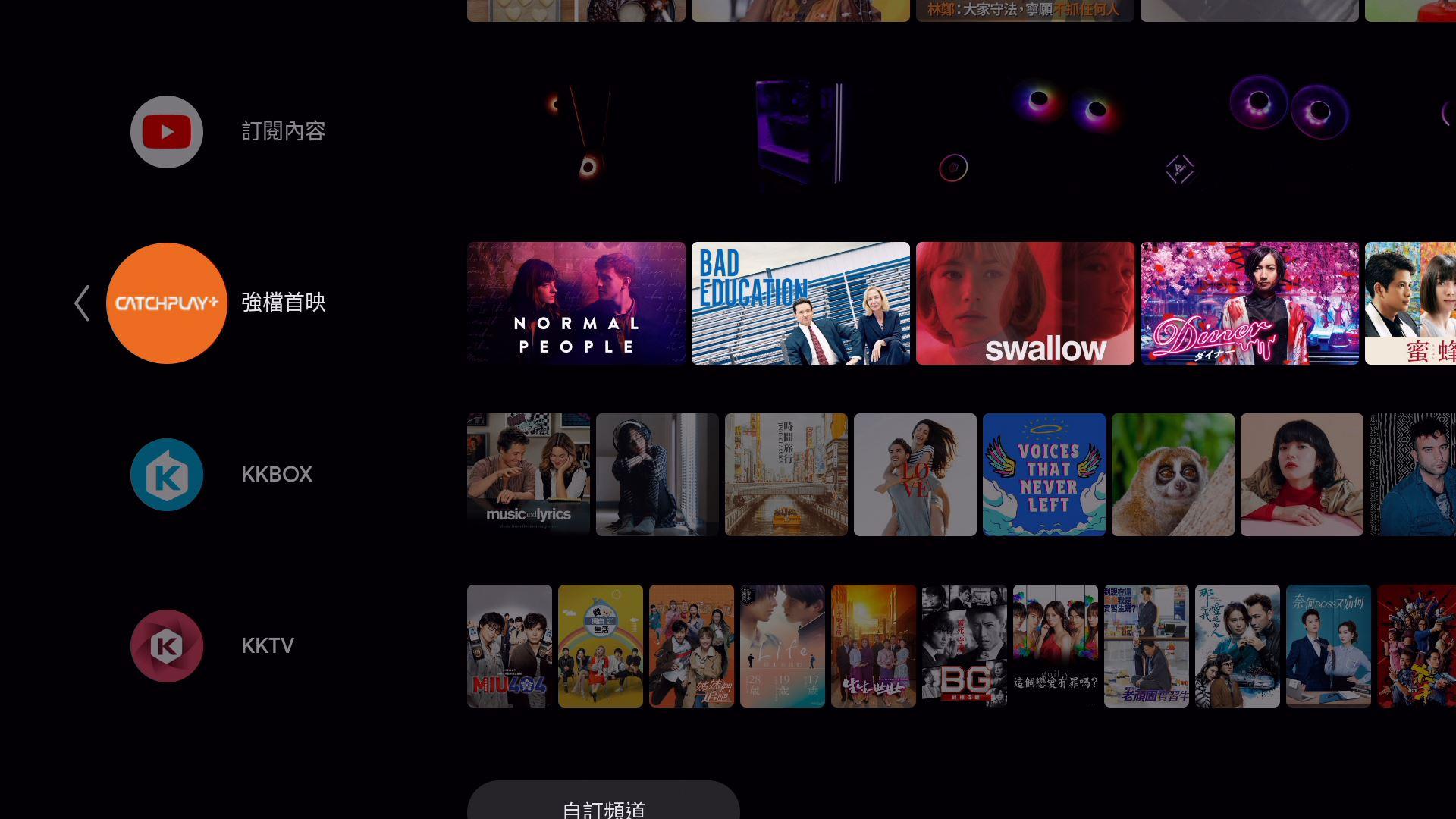雷爵RockTek G1 4K HDR電視盒-無痛升級Google授權Android TV系統,語音助理免動手 - 35