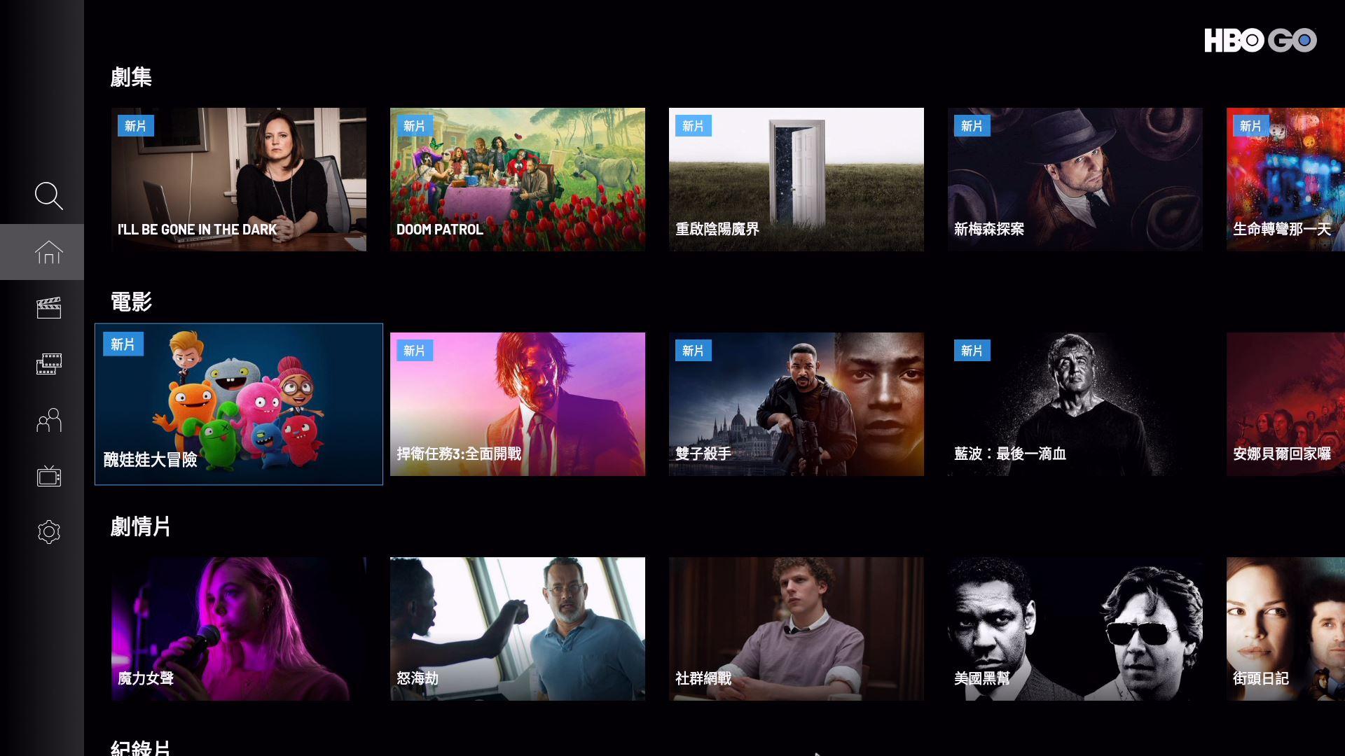 雷爵RockTek G1 4K HDR電視盒-無痛升級Google授權Android TV系統,語音助理免動手 - 79