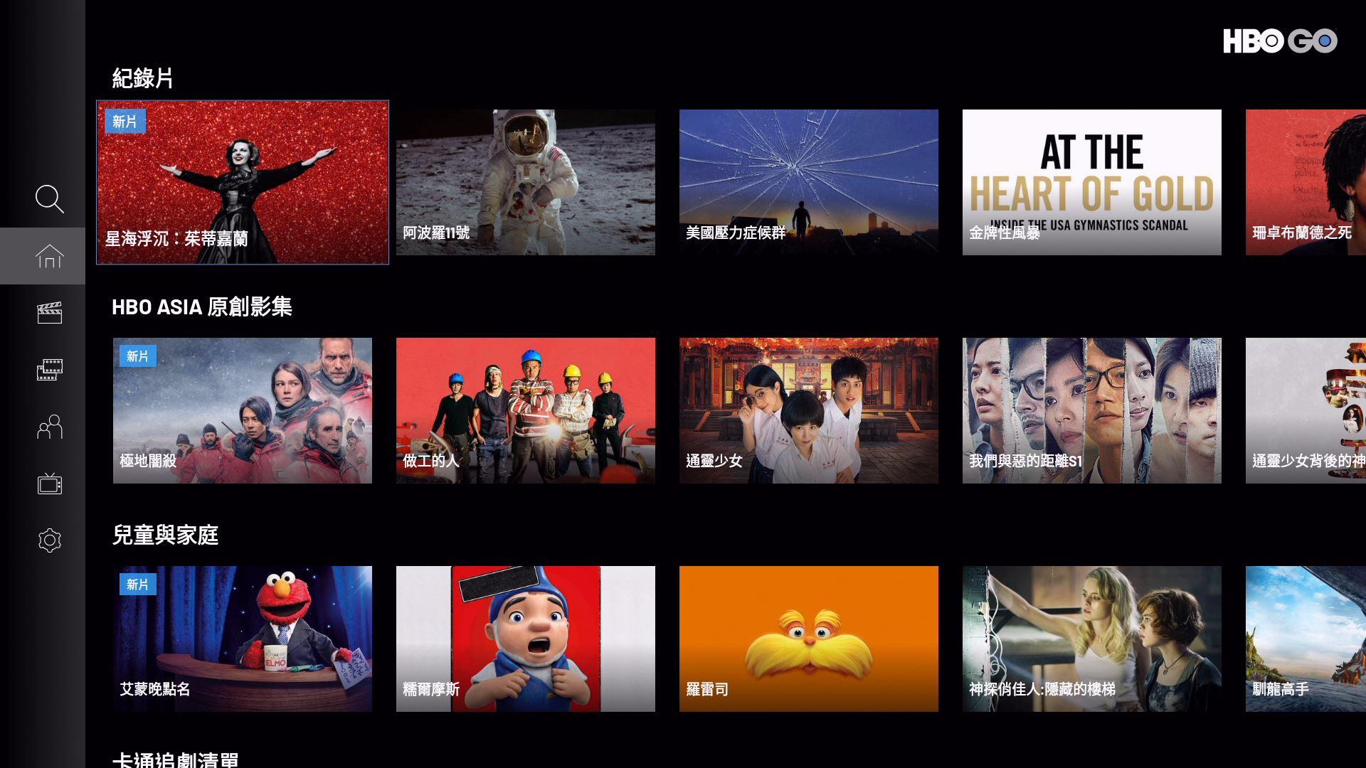 雷爵RockTek G1 4K HDR電視盒-無痛升級Google授權Android TV系統,語音助理免動手 - 80