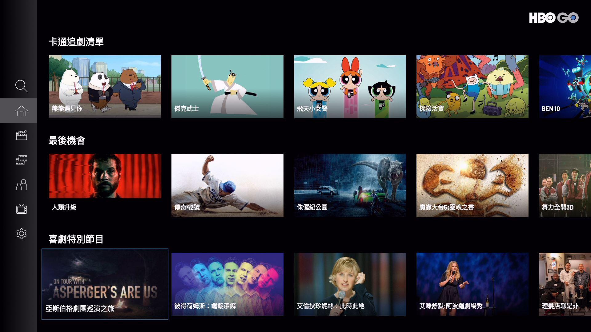 雷爵RockTek G1 4K HDR電視盒-無痛升級Google授權Android TV系統,語音助理免動手 - 81