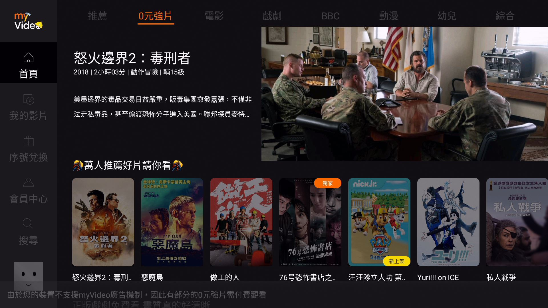雷爵RockTek G1 4K HDR電視盒-無痛升級Google授權Android TV系統,語音助理免動手 - 50