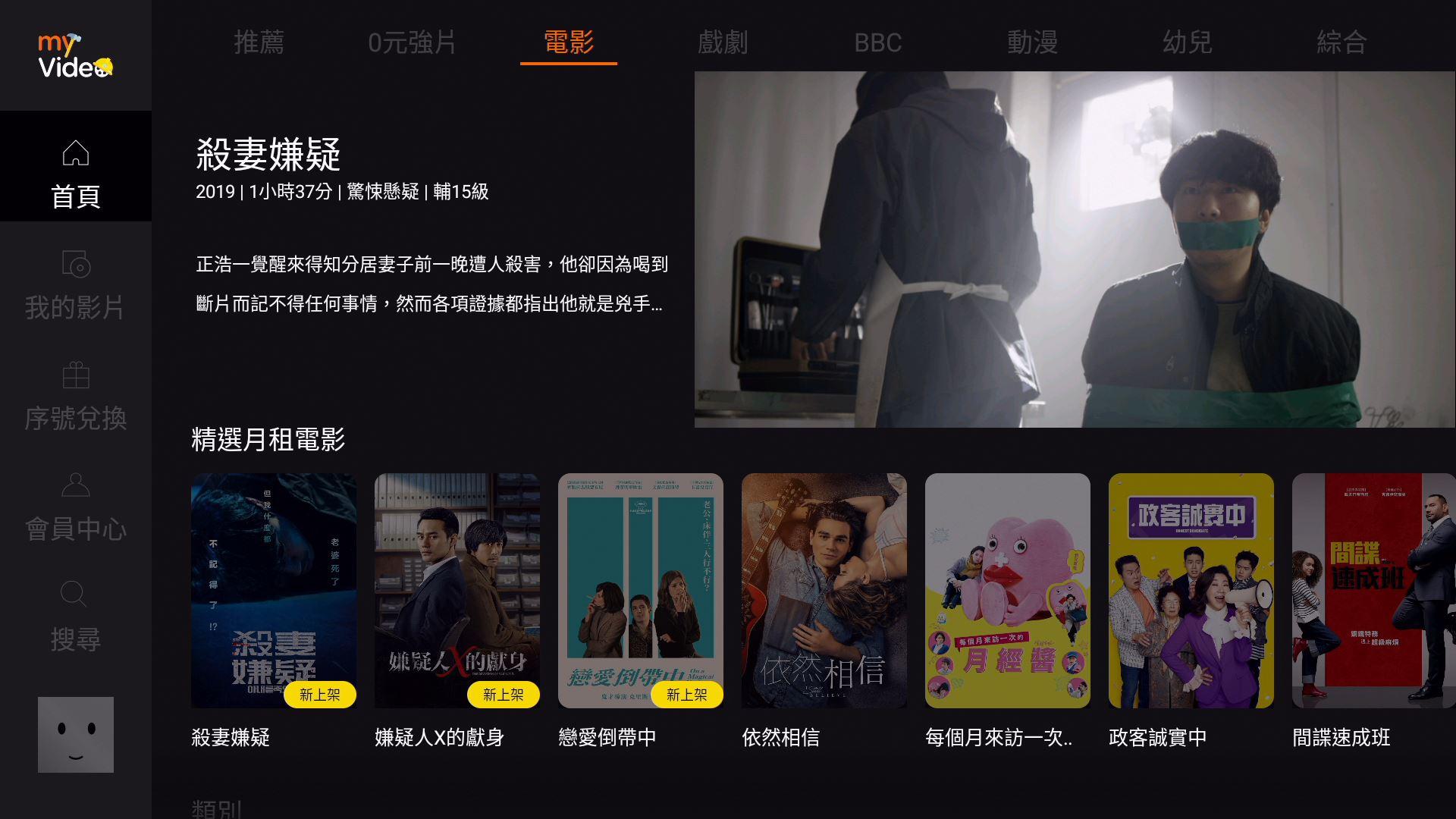 雷爵RockTek G1 4K HDR電視盒-無痛升級Google授權Android TV系統,語音助理免動手 - 51