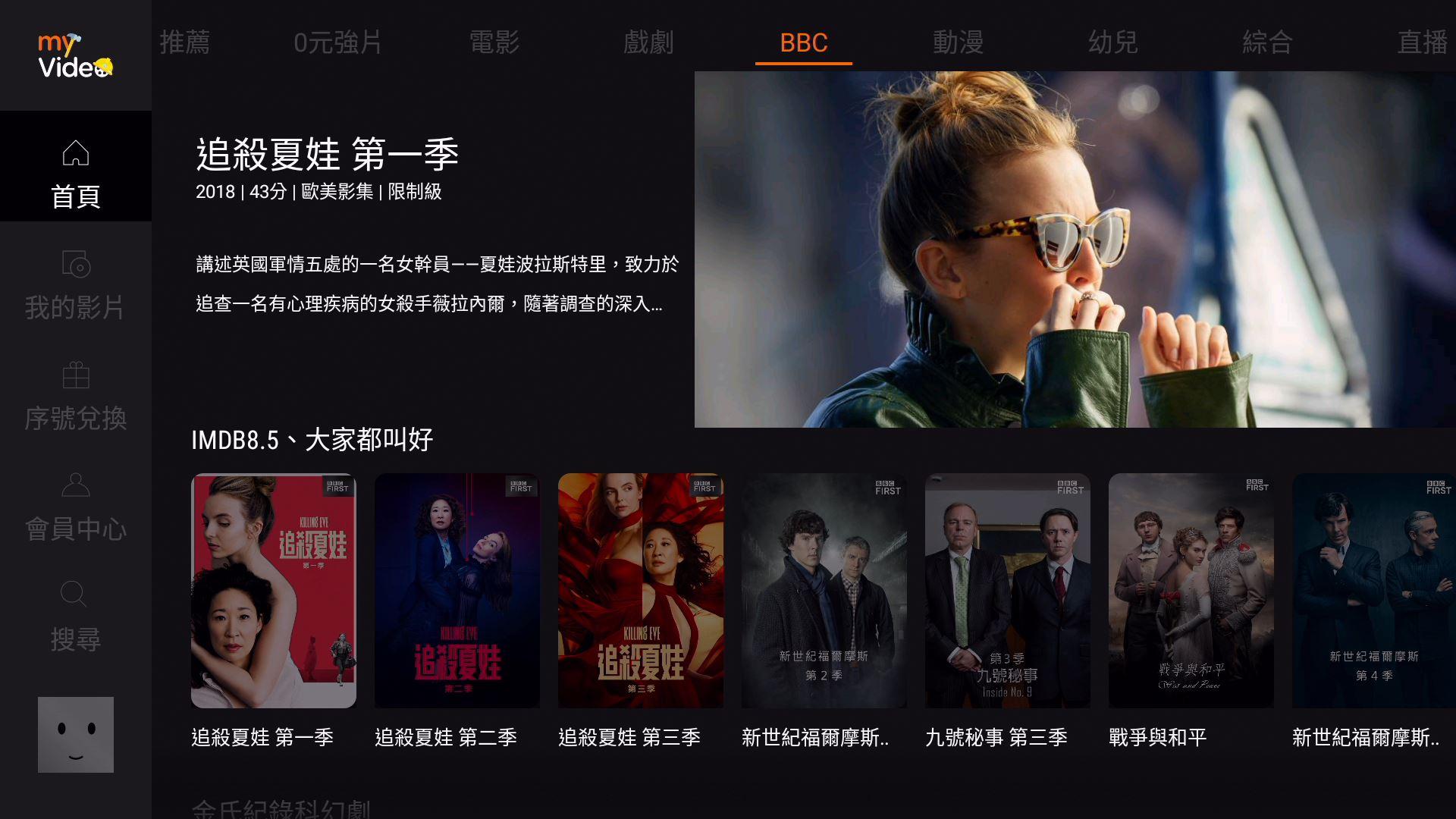 雷爵RockTek G1 4K HDR電視盒-無痛升級Google授權Android TV系統,語音助理免動手 - 53