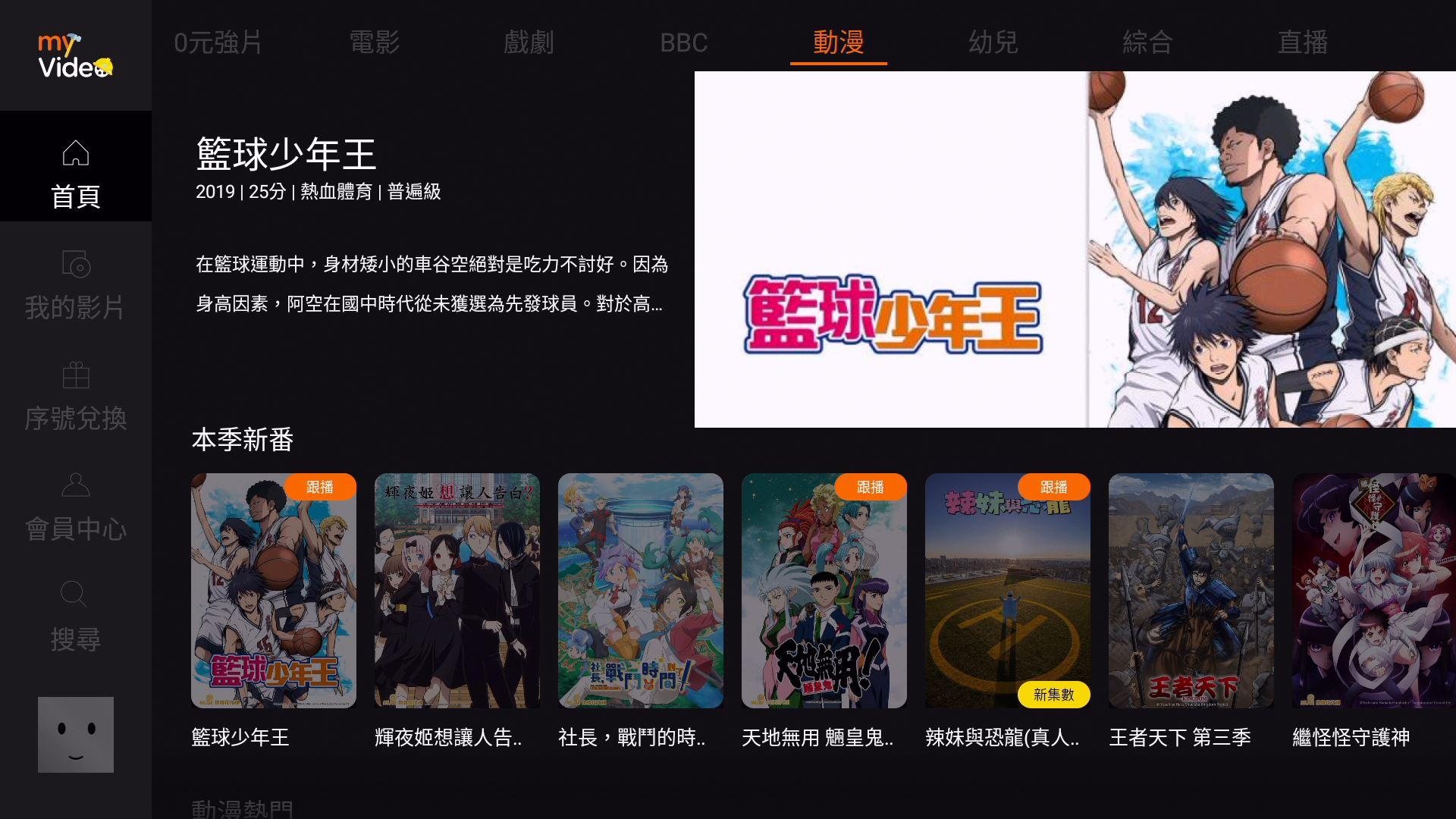 雷爵RockTek G1 4K HDR電視盒-無痛升級Google授權Android TV系統,語音助理免動手 - 54