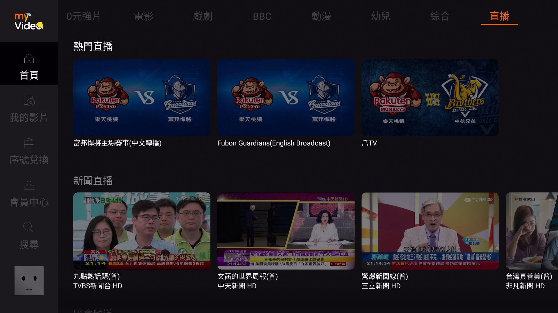 雷爵RockTek G1 4K HDR電視盒-無痛升級Google授權Android TV系統,語音助理免動手 - 57