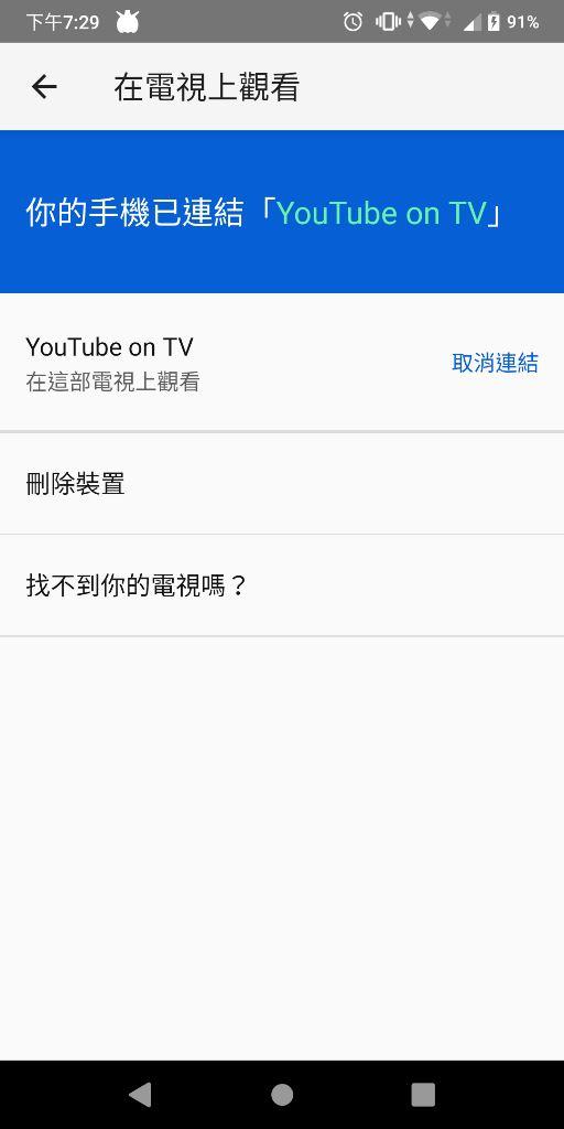 雷爵RockTek G1 4K HDR電視盒-無痛升級Google授權Android TV系統,語音助理免動手 - 94