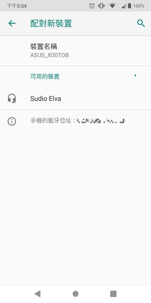 Sudio ELVA主動式抗噪藍牙耳機-寧靜舒適體驗,飛機上也能輕...9471