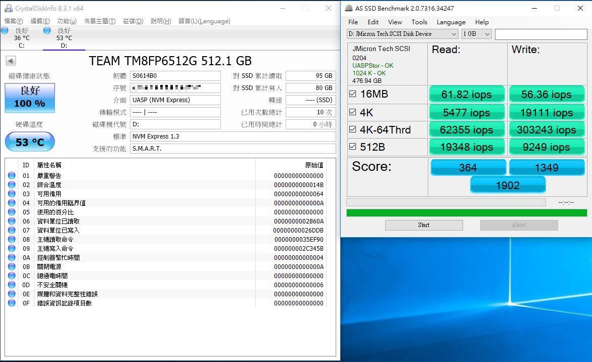 十銓 TEAMGROUP PD1000 USB3.2 Gen2 Type C外接式SSD-高速傳輸方便省時,更搭載軍規抗摔與IP68防水防塵認證