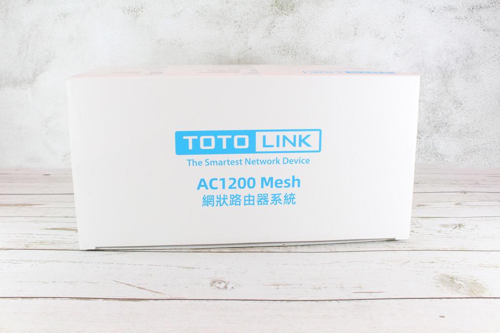 TOTOLINK T6無線網狀Mesh網路系統-價格親民的Mesh網路時代來...9011