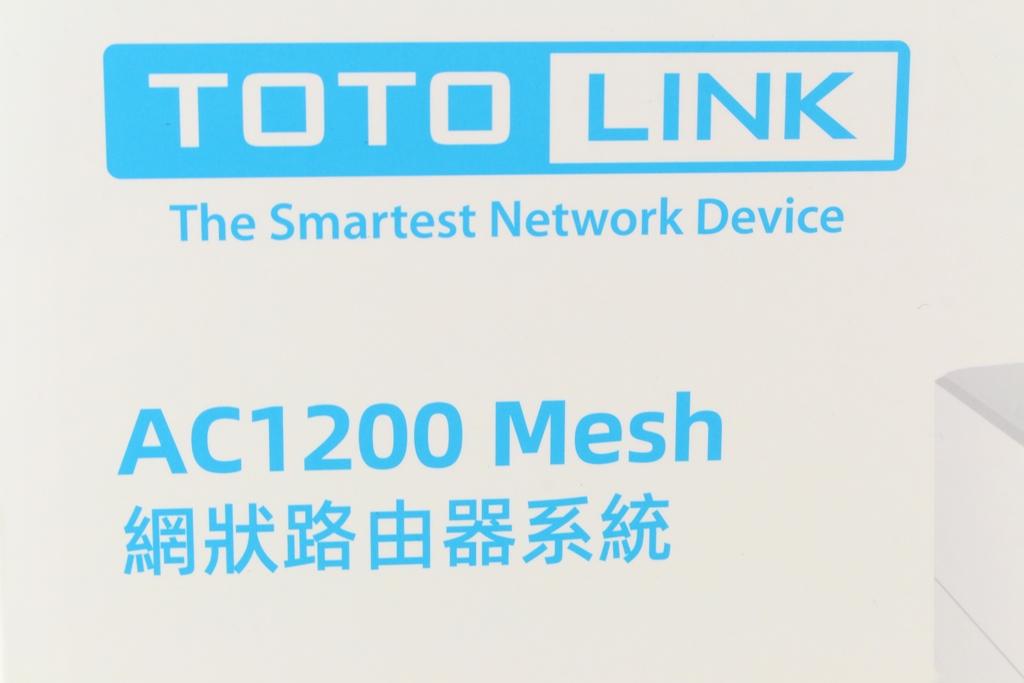 TOTOLINK T6無線網狀Mesh網路系統-價格親民的Mesh網路時代來...5652