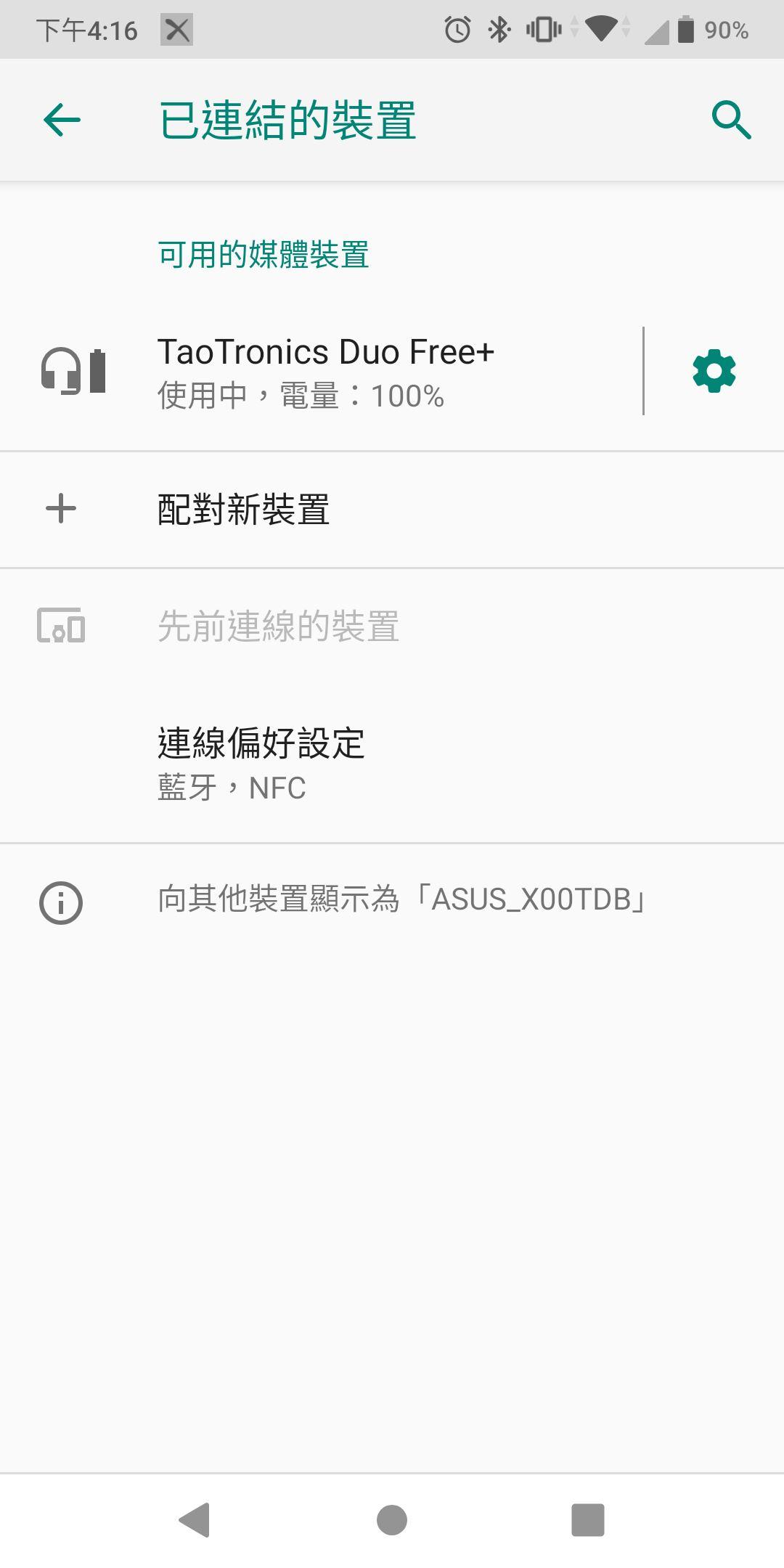 Screenshot_20190817-161637.jpg