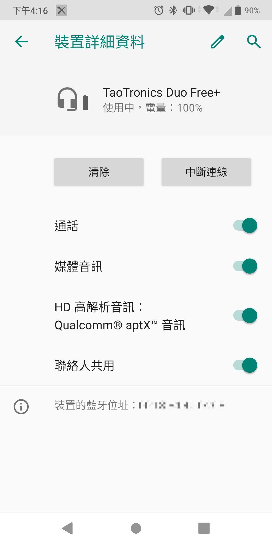 Screenshot_20190817-161643.jpg