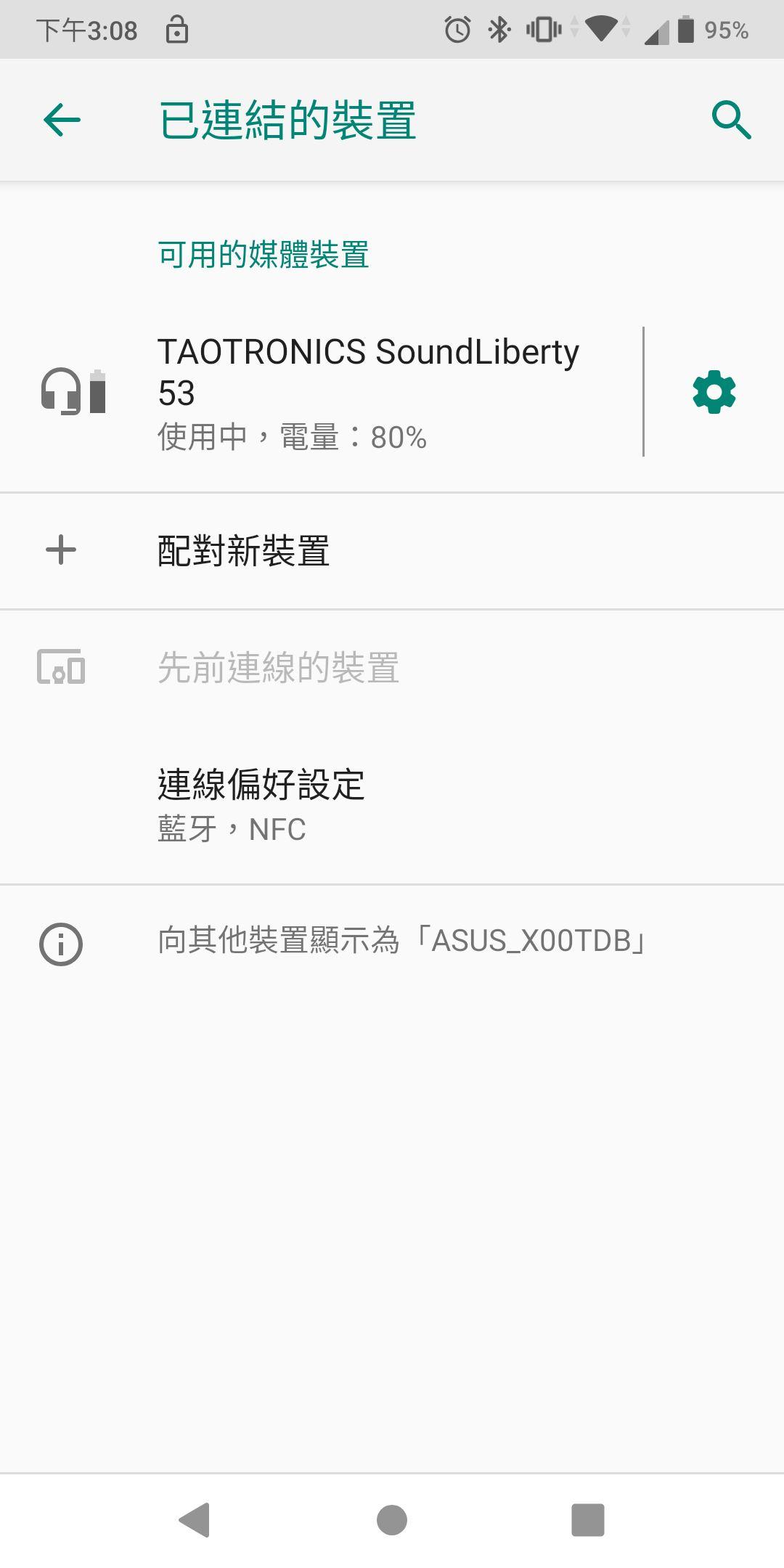 Screenshot_20190817-150829.jpg