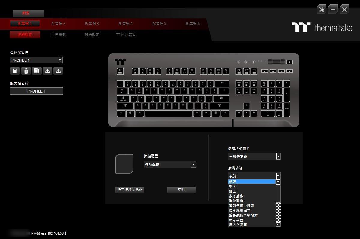 曜越Thermaltake Level 20 GT RGB機械式電競鍵盤-簡約奢華風格,質感與視覺燈效依然搶眼 - 71