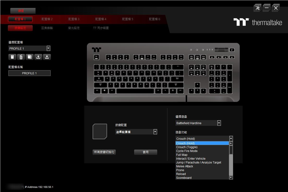 曜越Thermaltake Level 20 GT RGB機械式電競鍵盤-簡約奢華風格,質感與視覺燈效依然搶眼 - 77