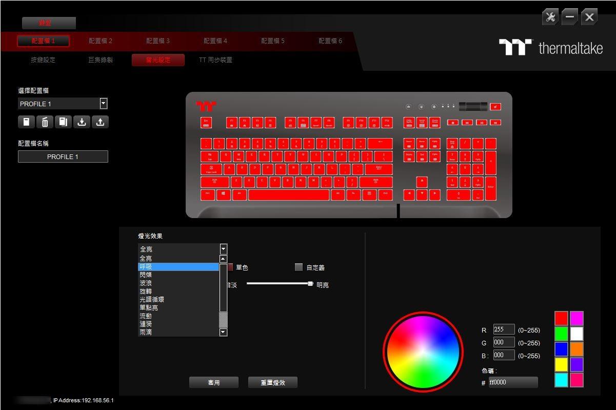 曜越Thermaltake Level 20 GT RGB機械式電競鍵盤-簡約奢華風格,質感與視覺燈效依然搶眼 - 79