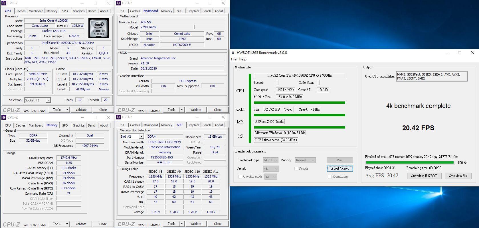 創見Transcend DDR4-2666 16GB記憶體-入手大容量記憶體好選擇,更能滿足超頻小樂趣