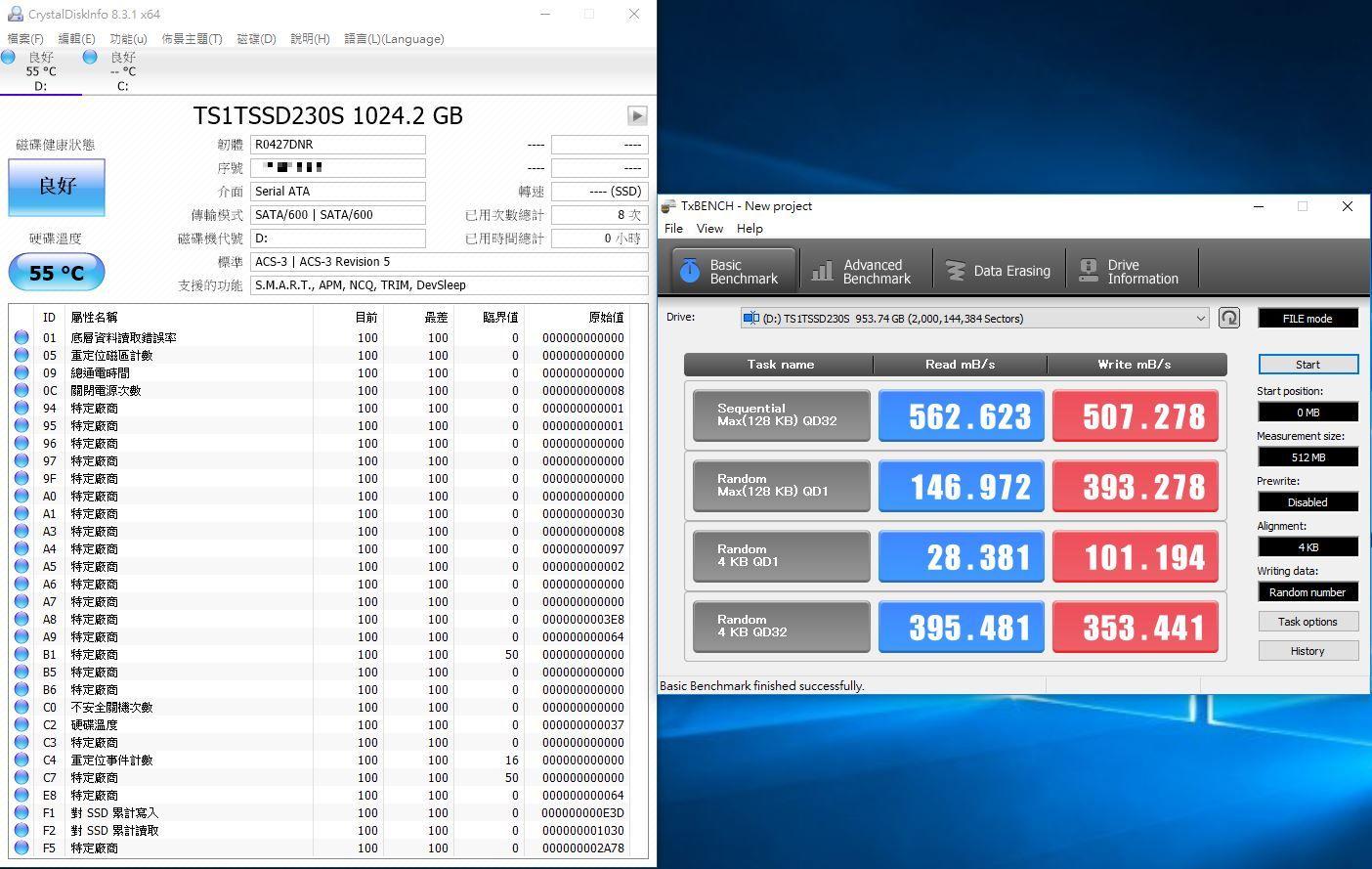 創見Transcend SSD230S 1TB固態硬碟-入手大容量固態硬碟最佳時機