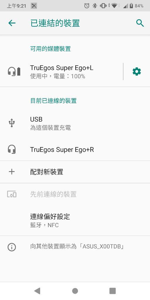 TruEgos Super Ego + Ed真無線藍牙耳機 透明音特別版