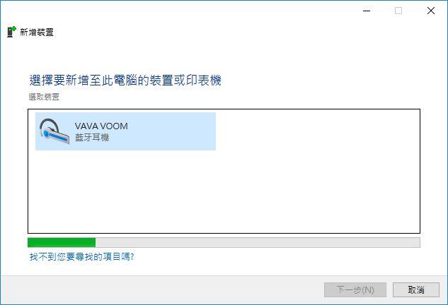 VAVA Voom 21藍牙喇叭-行動小鋼炮,室內戶外應用無限