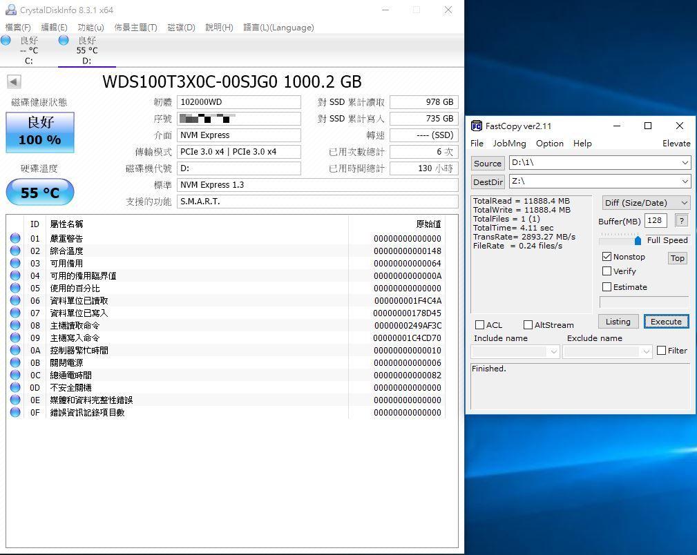 WD Black SN750 NVMe 1TB SSD電競固態硬碟-極致飆速3470MB/s,高速存取秒殺大容量檔案