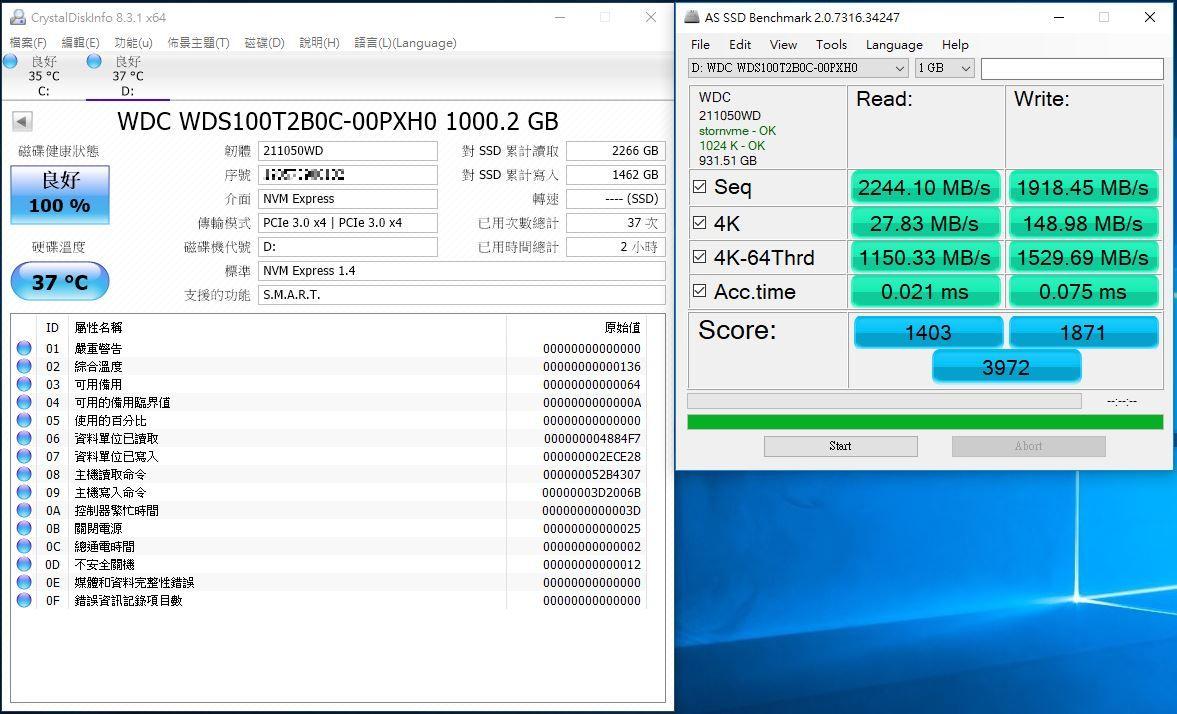 WD Blue SN550 NVMe SSD固態硬碟-價格實惠,裝機首選