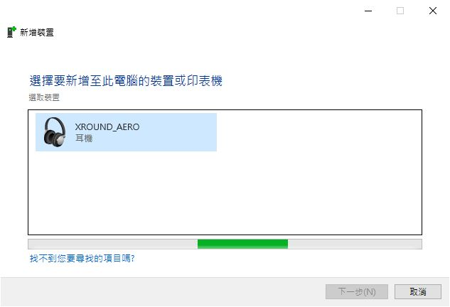 XROUND AERO真無線藍牙耳機-搭載獨家環繞音效與超低50ms延遲, 輕鬆達成無感延遲成就! - 33