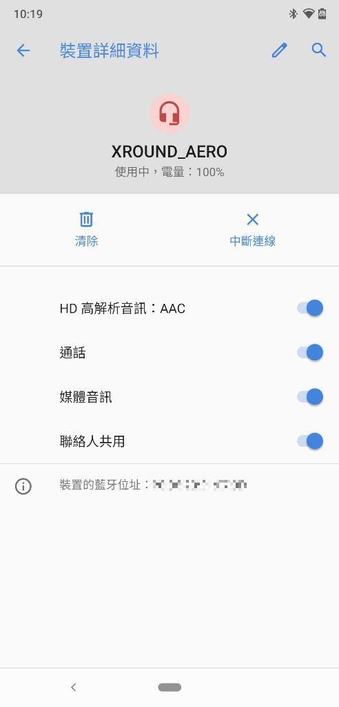 XROUND AERO真無線藍牙耳機-搭載獨家環繞音效與超低50ms延遲, 輕鬆達成無感延遲成就! - 32