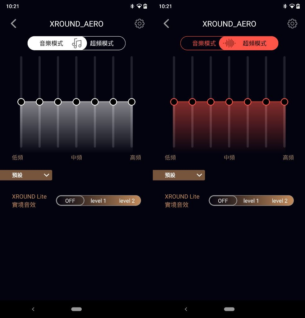 XROUND AERO真無線藍牙耳機-搭載獨家環繞音效與超低50ms延遲, 輕鬆達成無感延遲成就! - 39