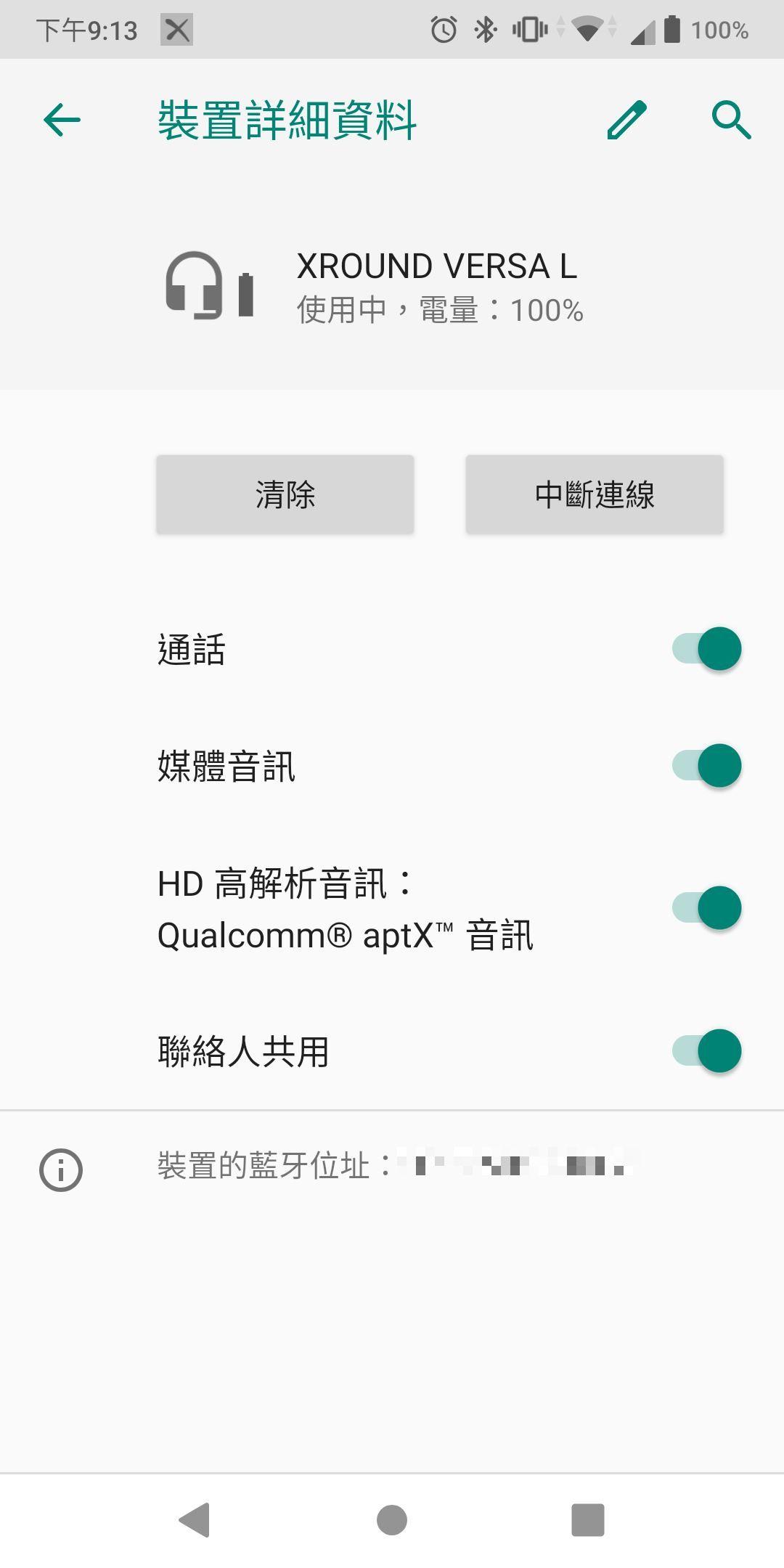 Screenshot_20190914-211313.jpg