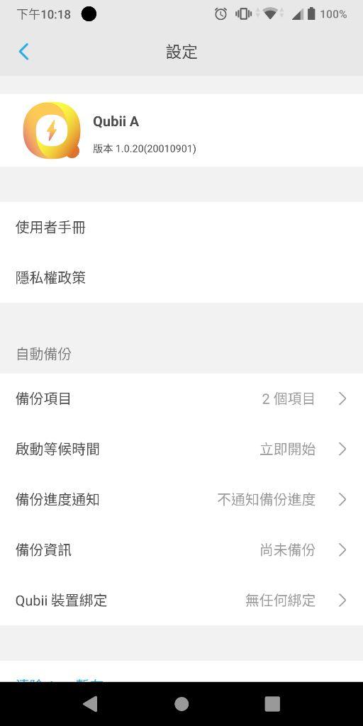 Screenshot_20200405-221815.jpg