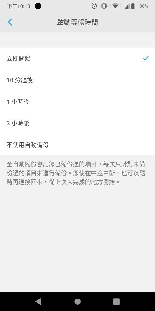Screenshot_20200405-221835.jpg