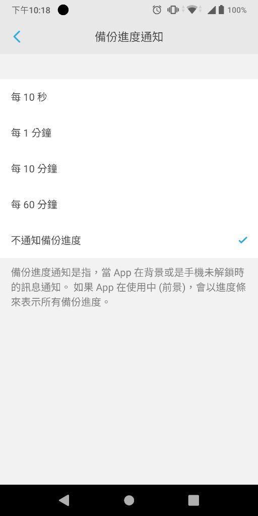Screenshot_20200405-221842.jpg