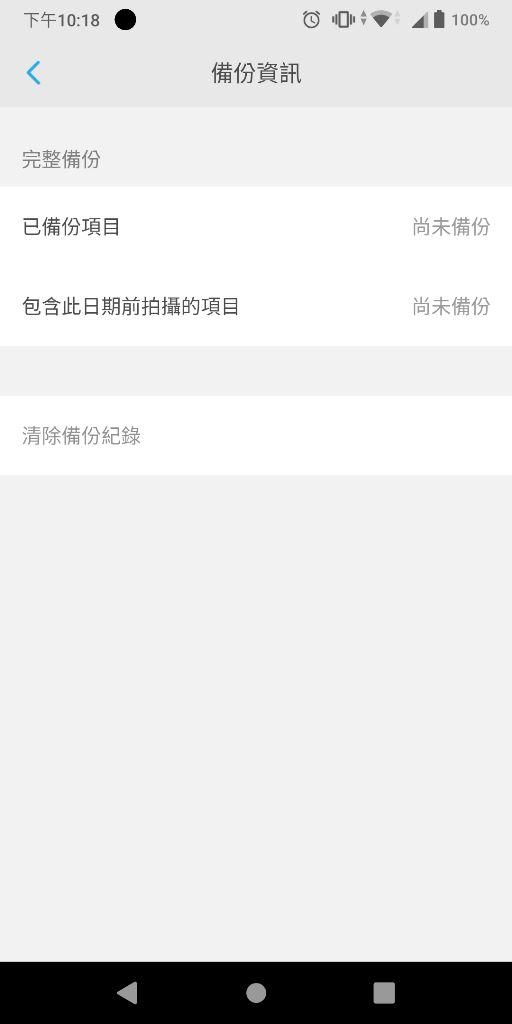 Screenshot_20200405-221848.jpg