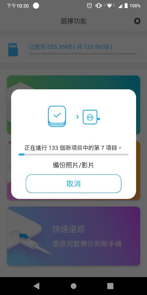 Screenshot_20200405-222057.jpg